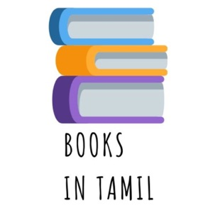 books in tamil