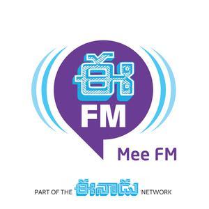 Eenadu E FM