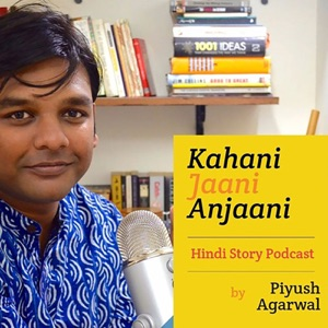 Kahani Jaani Anjaani - Stories in Hindi