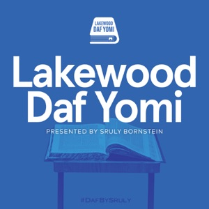 Lakewood Daf Yomi
