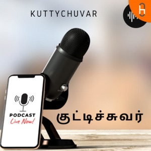Stitcher : Inspirational Podcast